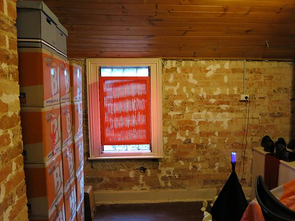 Office Feuerman, Fuzzy Window